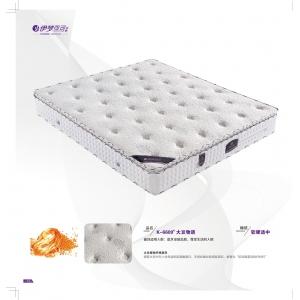 伊梦可可家具(床垫)