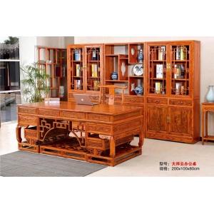 邱氏明清古典家具(办公家具)