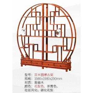 南康轩凯古典家具(博古架)