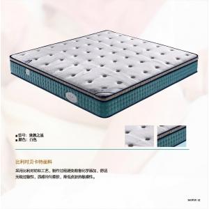 百居乐家具(床垫)