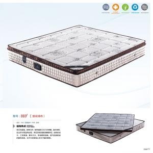 舒色家居(专业品牌床垫)