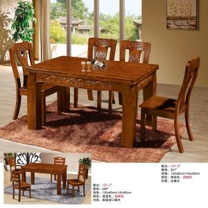 家之福家具(橡木餐台椅)