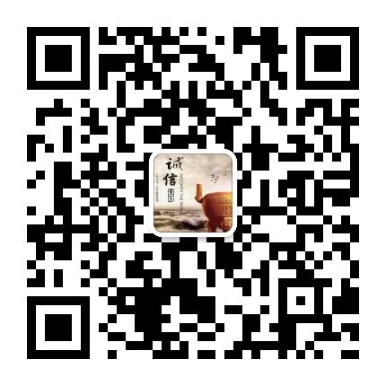 微信图片_20180821140109