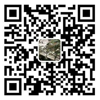 微信图片_20180912175901