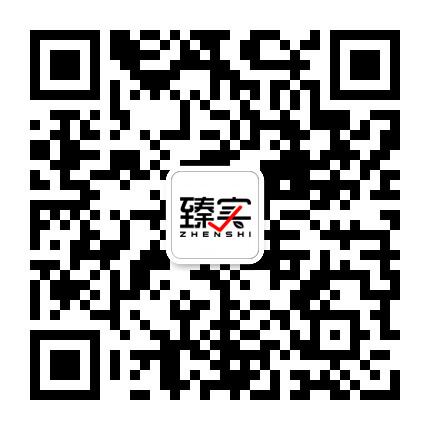 微信图片_20180928173215