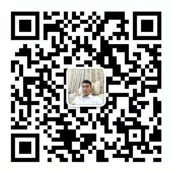 微信图片_20181025171234