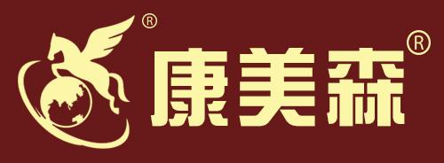 康美森家具(专业胡桃木系列家具)