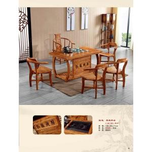 百御家具(新中式茶台)