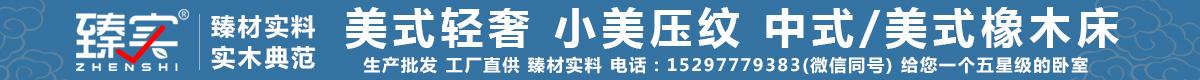 臻实亚博app体育官网