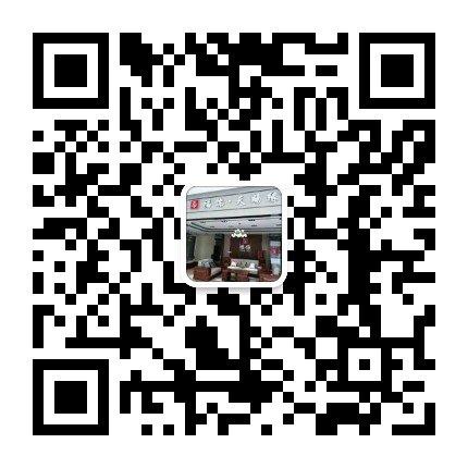 微信图片_20190516104509
