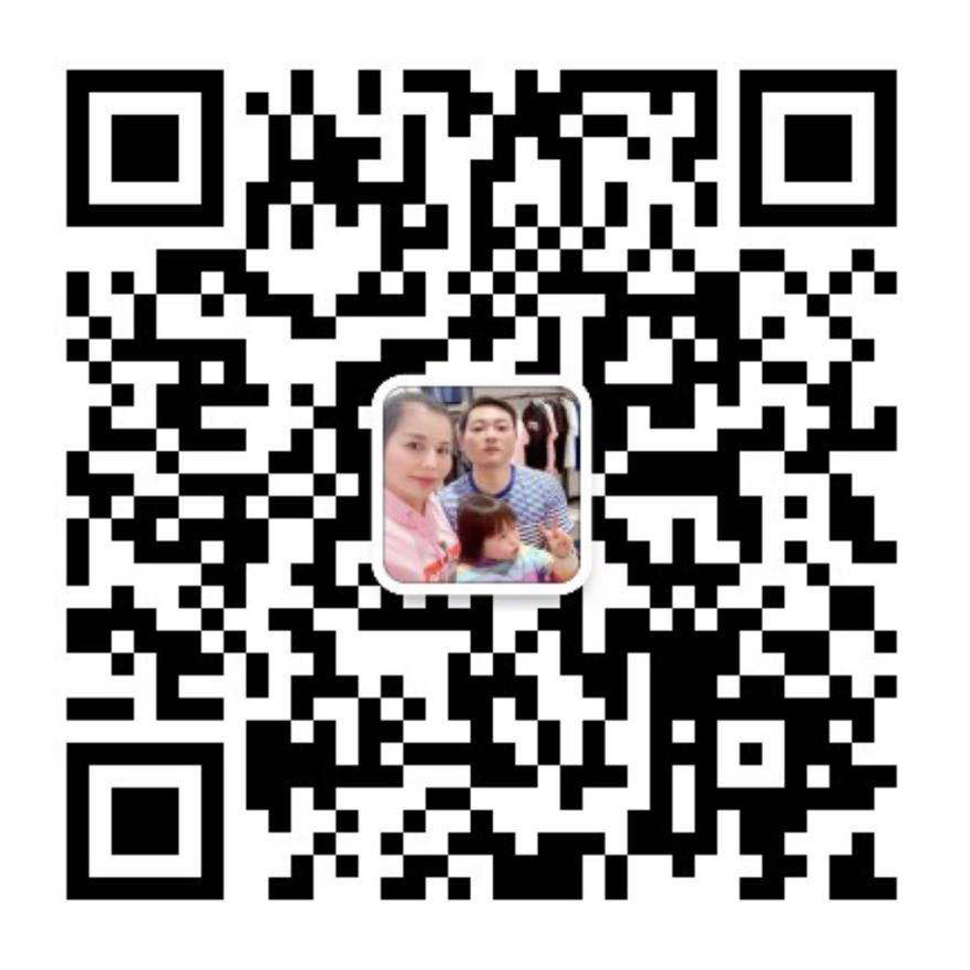 微信图片_20190522165044
