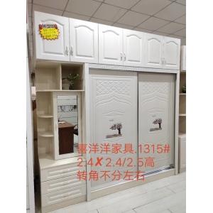 喜洋洋家具(衣柜)