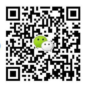 微信图片_20190706162635