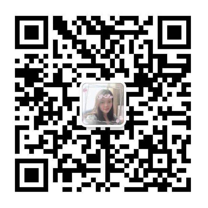 微信图片_20190709094135