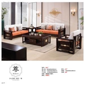 南康凯兴家具(橡木客厅系列)