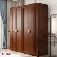 南康狼图新中式家具(金丝檀木系列)