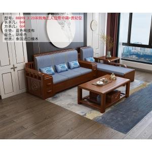 颐品天成家具(高档实木客厅系列)