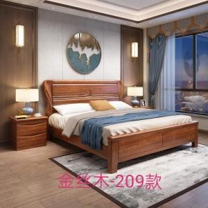 福多多家具(金丝木系列)