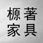 江西榞著家具有限公司