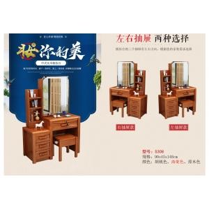 南康景轩家具(妆台)
