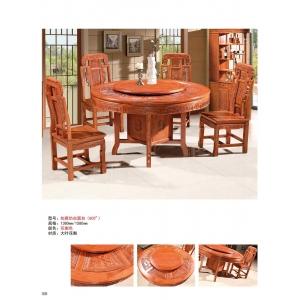 南康鲁鑫古典家具(餐桌)