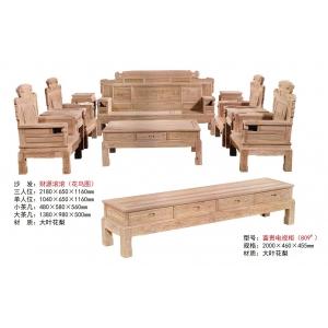 南康鲁鑫古典家具(沙发)