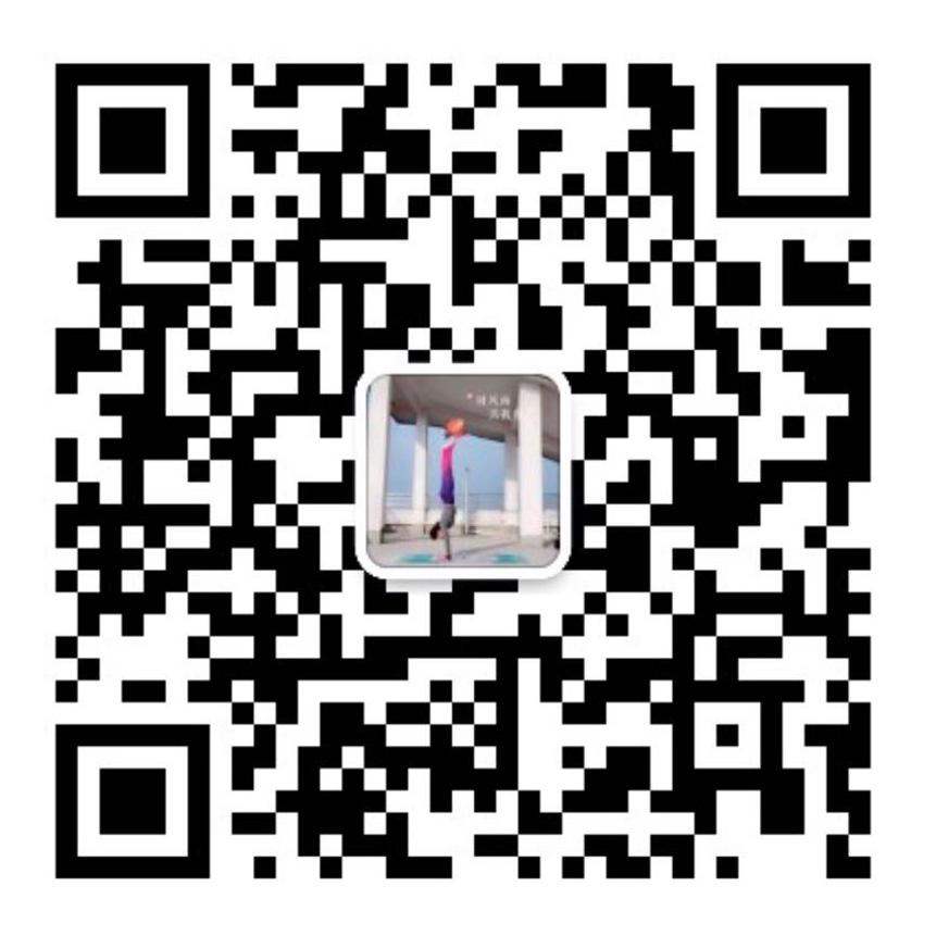 微信图片_20200701082656