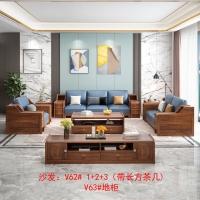 南康玺优家具(乌金木系列)