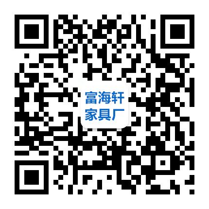 微信图片_20200809090942