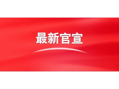 官宣:2020南康家具博览会定于10月19日—25日举行!