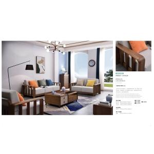江西歌美家家具有限公司(客厅系列)