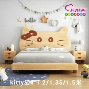 Kitty猫#全实木童床